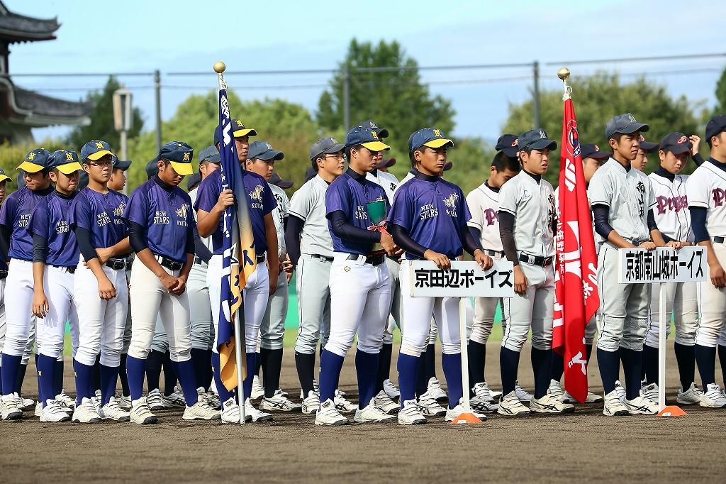 第1回日本少年野球マツダボール旗争奪3年生大会開会式_a0170082_19511989.jpg