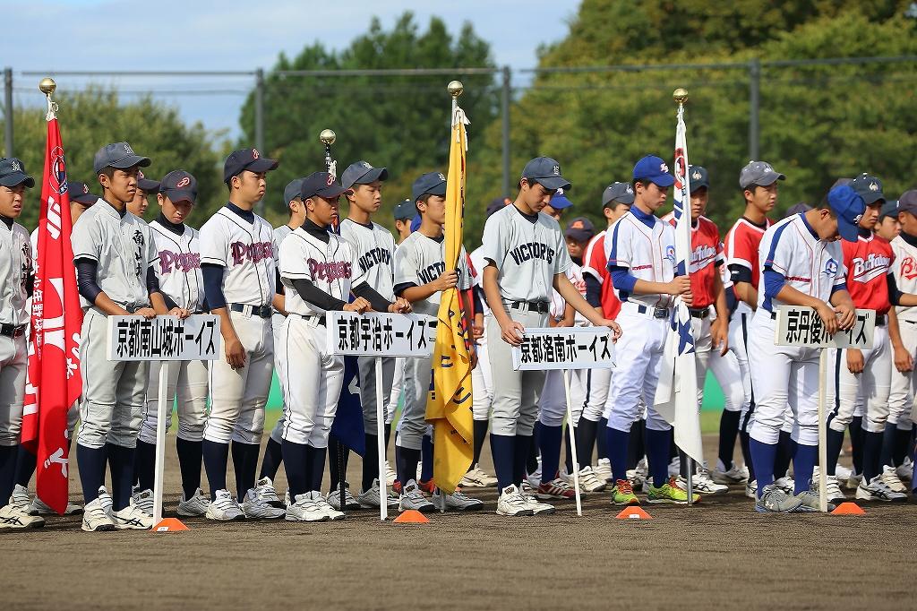 第1回日本少年野球マツダボール旗争奪3年生大会開会式_a0170082_19513092.jpg
