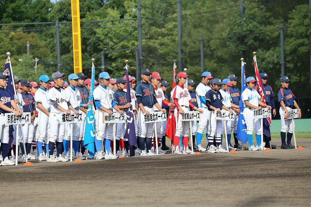 第1回日本少年野球マツダボール旗争奪3年生大会開会式_a0170082_19522211.jpg