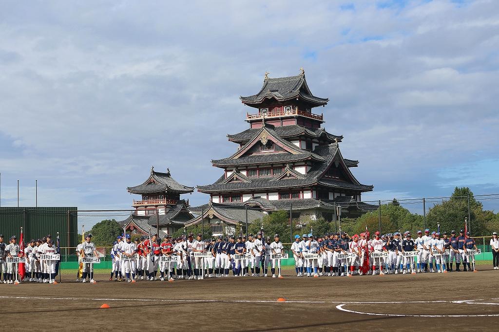 第1回日本少年野球マツダボール旗争奪3年生大会開会式_a0170082_19524678.jpg