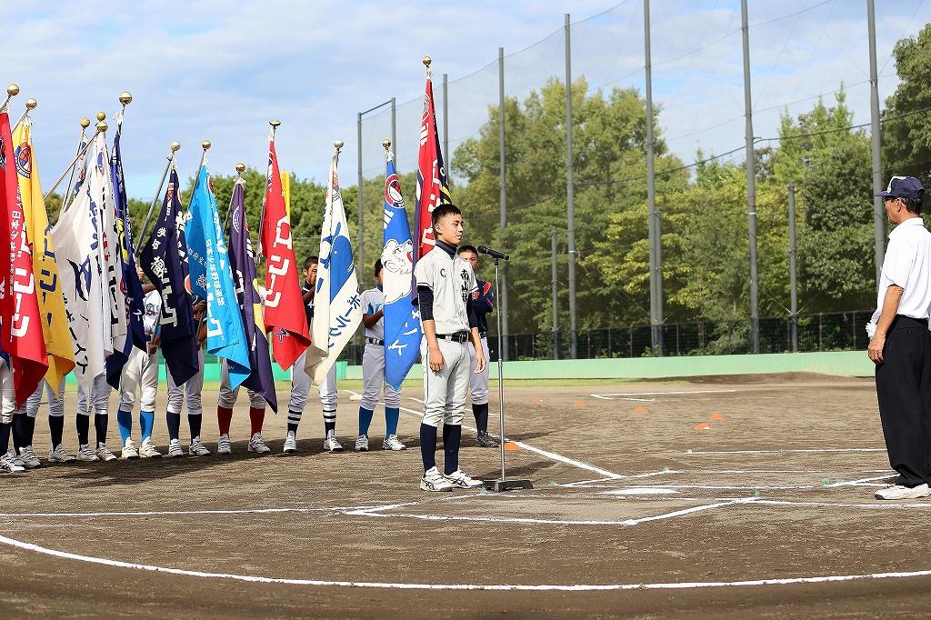 第1回日本少年野球マツダボール旗争奪3年生大会開会式_a0170082_19544411.jpg