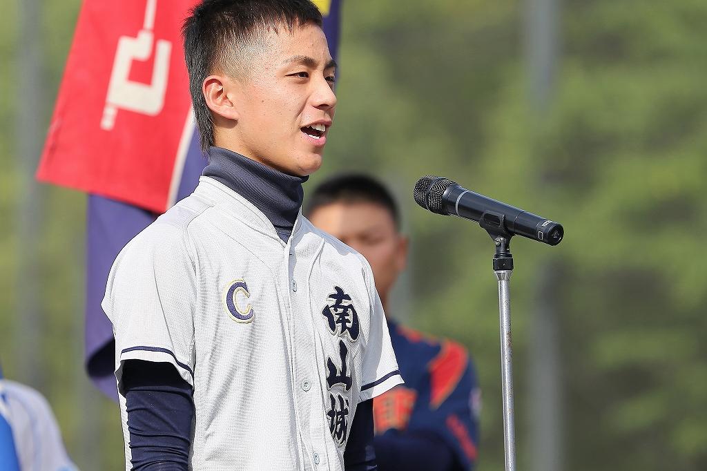第1回日本少年野球マツダボール旗争奪3年生大会開会式_a0170082_19545473.jpg