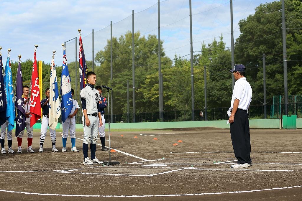 第1回日本少年野球マツダボール旗争奪3年生大会開会式_a0170082_19551552.jpg