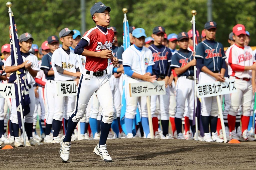 第1回日本少年野球マツダボール旗争奪3年生大会開会式_a0170082_19553693.jpg
