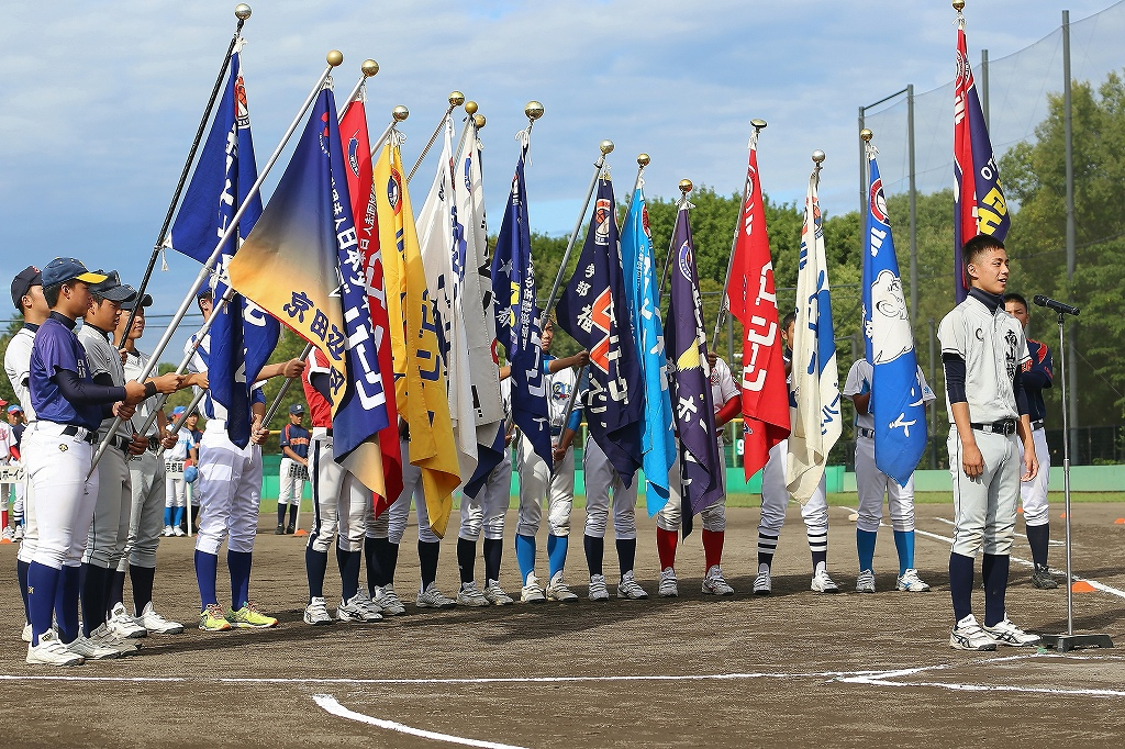 第1回日本少年野球マツダボール旗争奪3年生大会開会式_a0170082_1955514.jpg