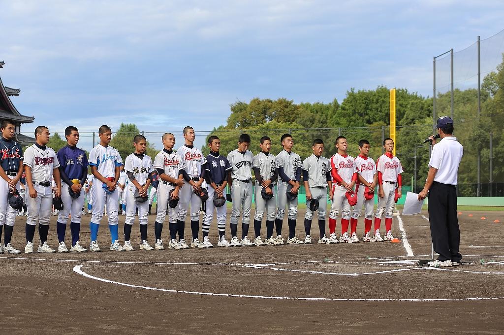 第1回日本少年野球マツダボール旗争奪3年生大会開会式_a0170082_1956959.jpg