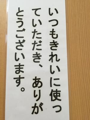 b0359794_17324210.jpg