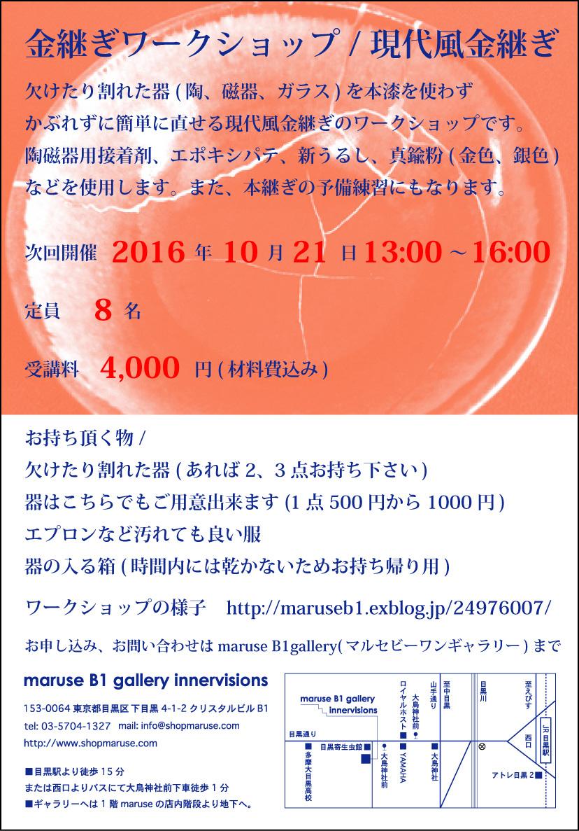 f0267996_19561148.jpg
