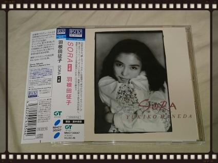 羽根田征子 / SORA + 4_b0042308_23292425.jpg
