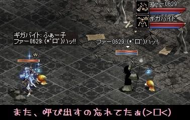 f0072010_02360971.jpg