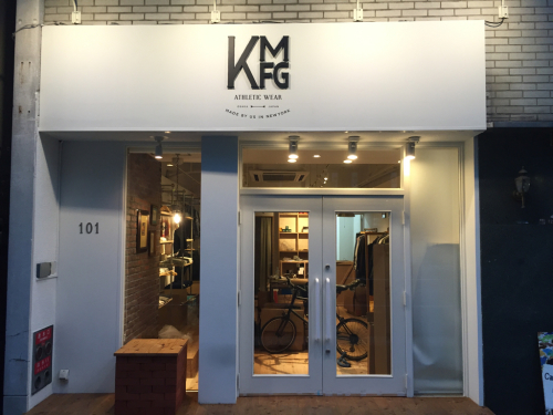 新店舗 JIMS オープンのお知らせ_c0246125_17504606.jpg