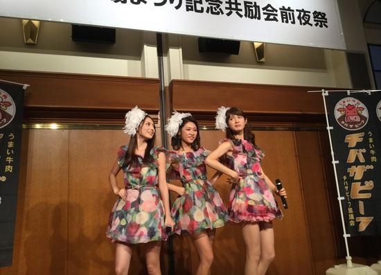 16.09.26(月) 東京食肉市場まつり枝肉共励会 前夜祭^o^_f0035232_20204689.jpg