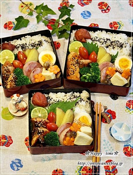 サーモンの照焼き弁当と今夜はタコ唐~♪_f0348032_18005239.jpg