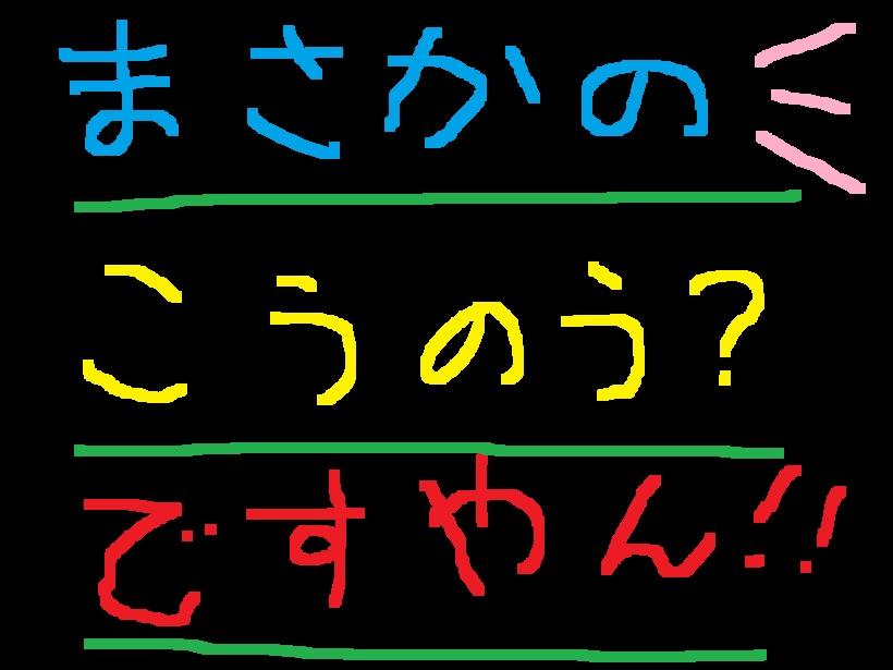 f0056935_19391742.jpg