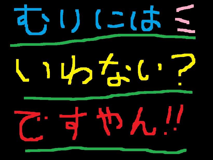 f0056935_20283224.jpg