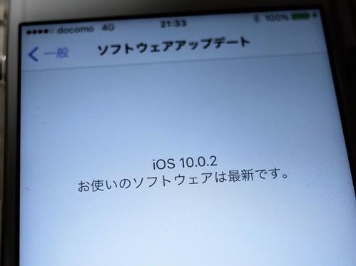 f0287038_2245918.jpg