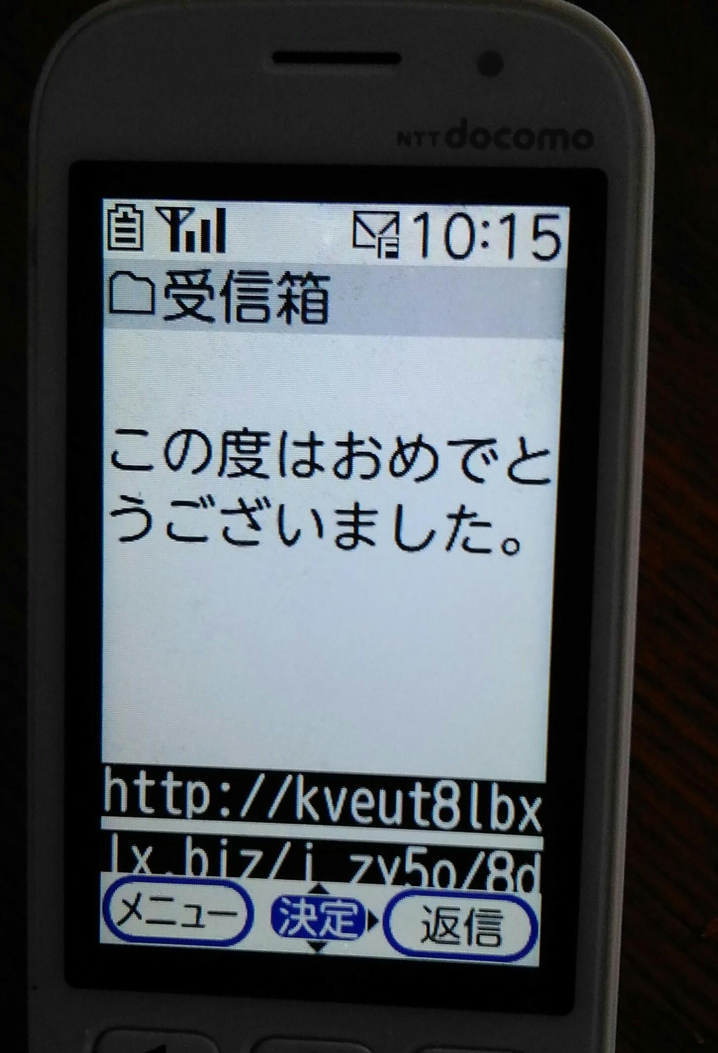 f0095745_10415537.jpg