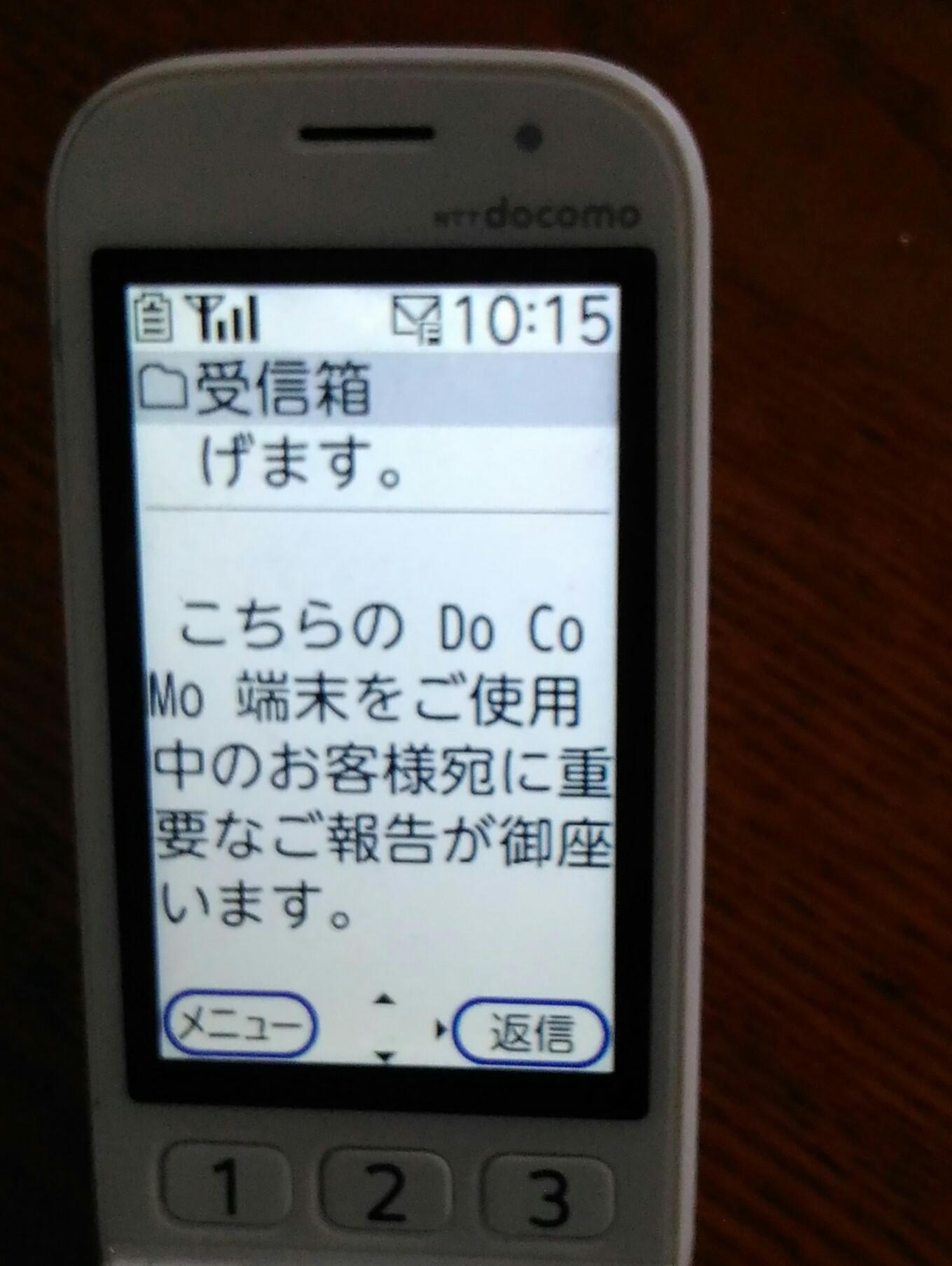 f0095745_10422851.jpg