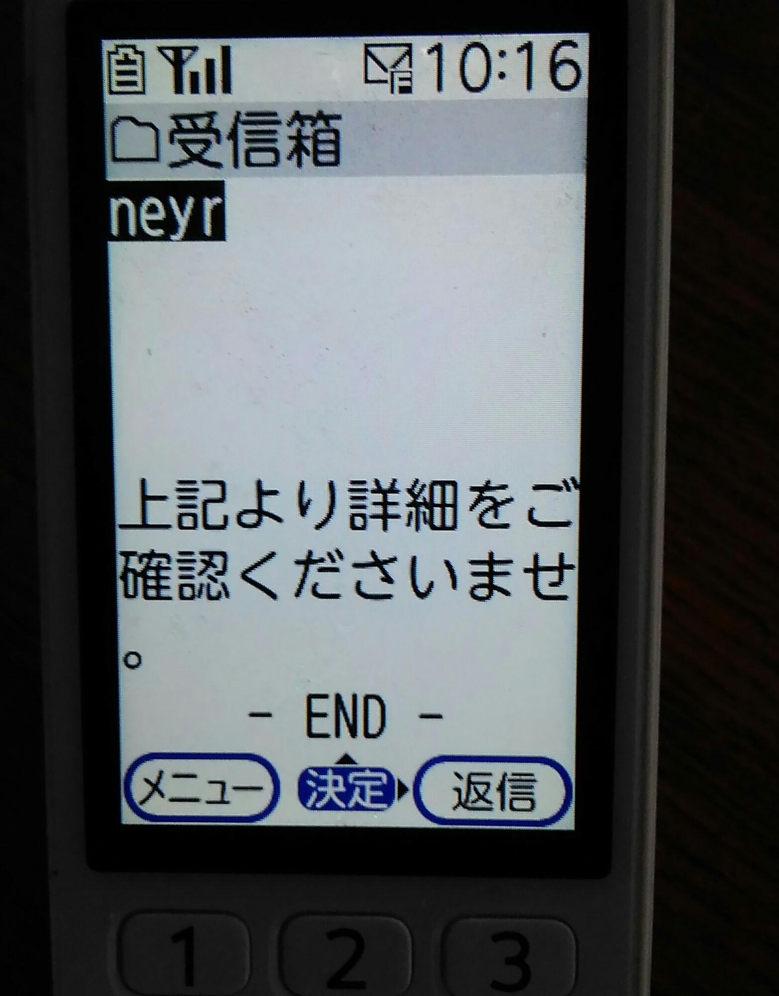 f0095745_10430024.jpg