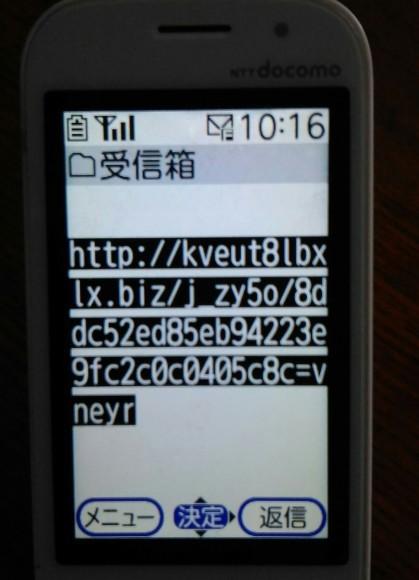 f0095745_10432458.jpg