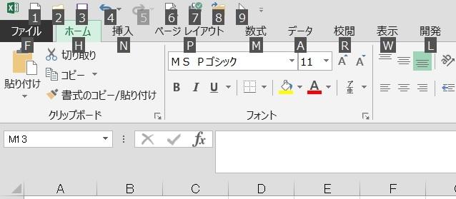 b0186959_08521902.jpg