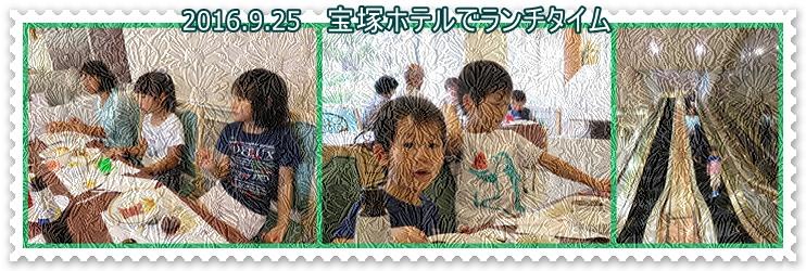 a0052666_5503716.jpg