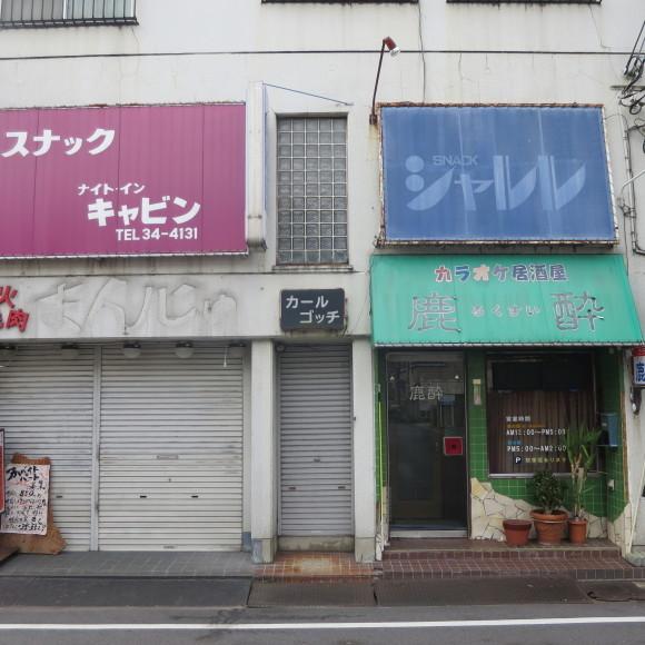 新大宮からJR奈良駅の間で見つけたもの_c0001670_19233534.jpg