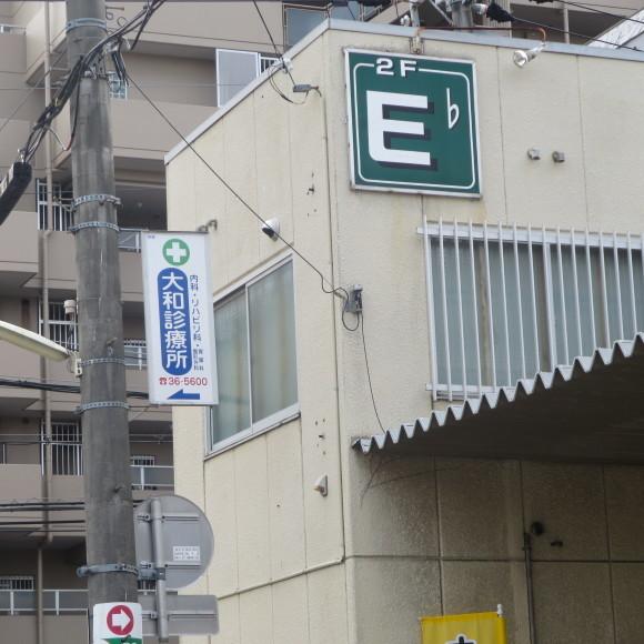 新大宮からJR奈良駅の間で見つけたもの_c0001670_19234756.jpg
