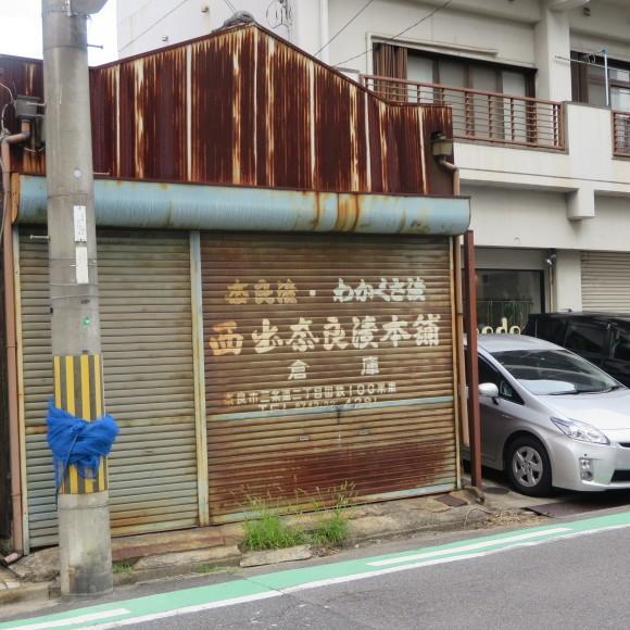 新大宮からJR奈良駅の間で見つけたもの_c0001670_19362747.jpg