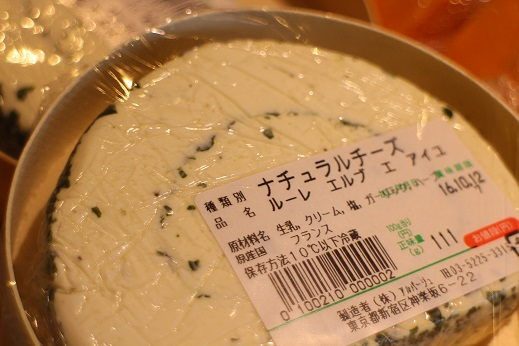 チーズ入荷しました!_b0016474_1150213.jpg