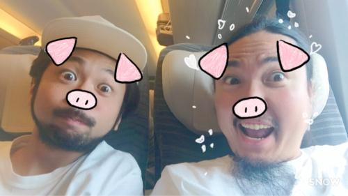 新幹線でヤギに会ったよ♡_d0098986_12372438.jpg