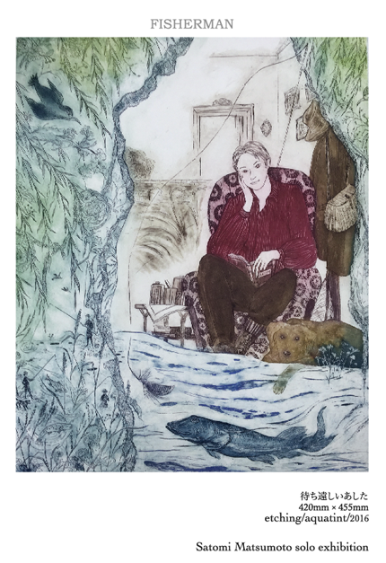 『Willow Story/ふたつの柳の物語』煉瓦画廊個展は10月24日から_b0010487_07564566.png