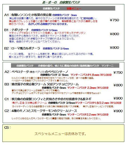 f0224000_1940379.jpg