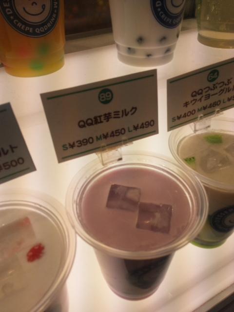 デザート王国 QQ紅芋ミルク_f0076001_2214475.jpg