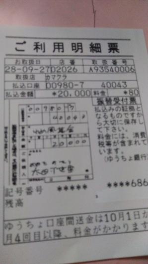 b0068302_22381014.jpg