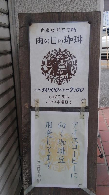沢田英男さんの展示1_f0351305_17010192.jpg