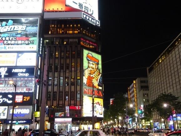 札幌で夏休み その15 月と太陽ブルーイング_e0230011_17542469.jpg