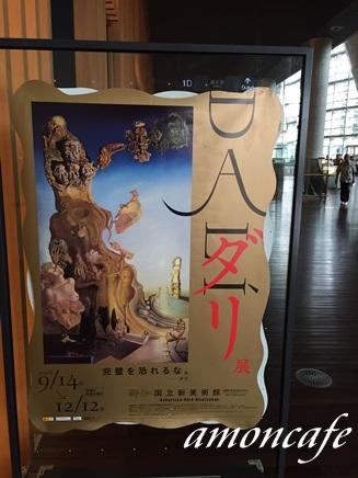 展覧会ハシゴ~再び2~_f0192411_2226335.jpg