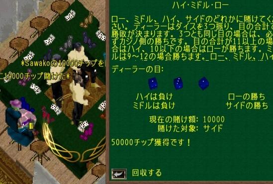 f0334429_16494032.jpg