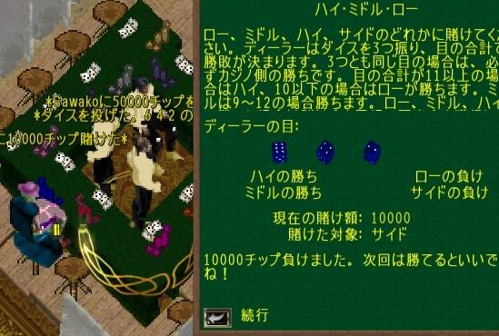 f0334429_16500369.jpg