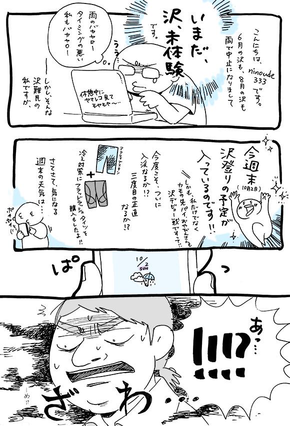 b0133032_21204197.jpg