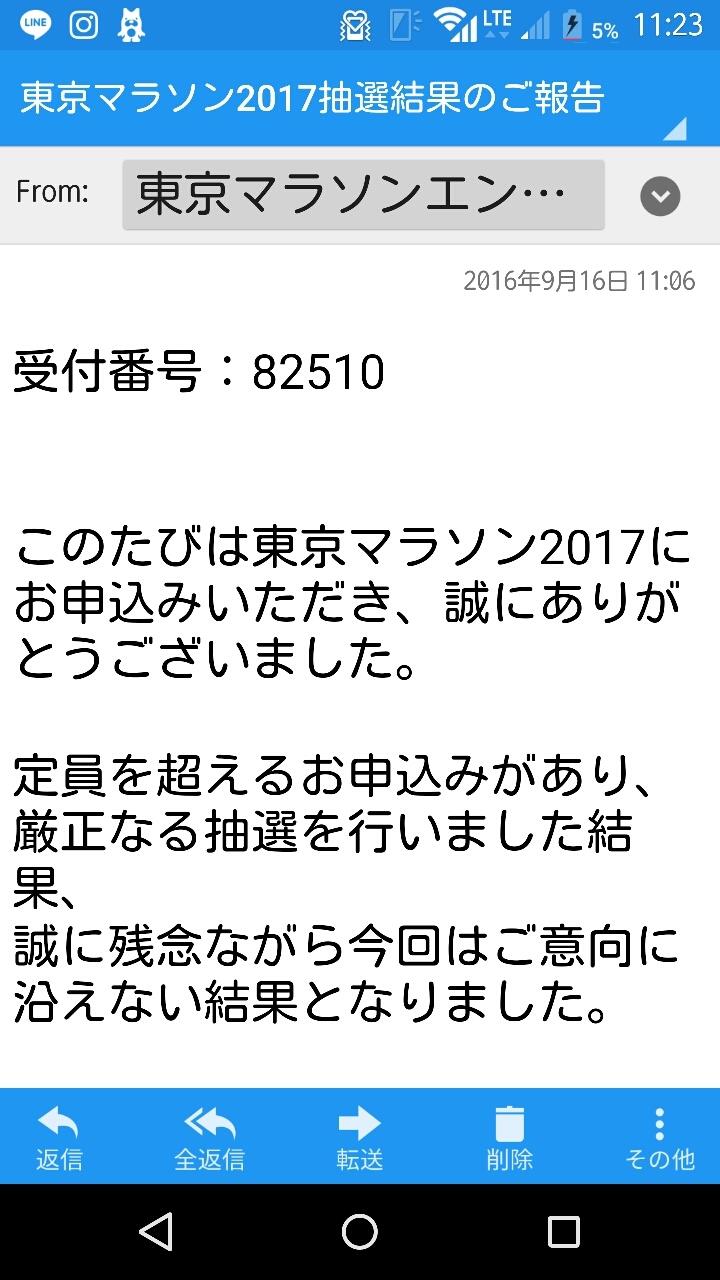 紹介_e0102439_06591440.jpg