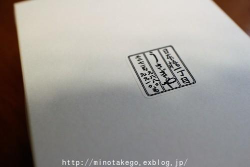 e0343145_23210226.jpg