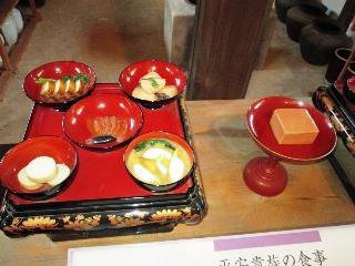 歴史公園えさし藤原の郷_d0348249_1554965.jpg