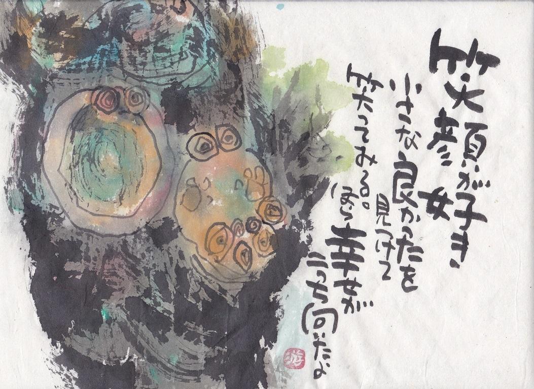 f0179357_10061877.jpg