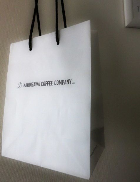 旧軽井沢のコーヒー豆専門店 * KARUIZAWA COFFEE COMPANY_f0236260_16050460.jpg