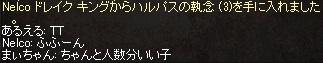 a0201367_10503690.jpg