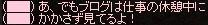 a0201367_1135172.jpg