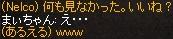 a0201367_8462791.jpg