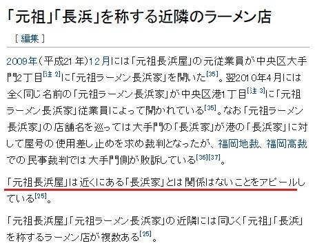47都道府県一番搾り対決 11 新潟 VS 福岡_d0061678_13422442.jpg